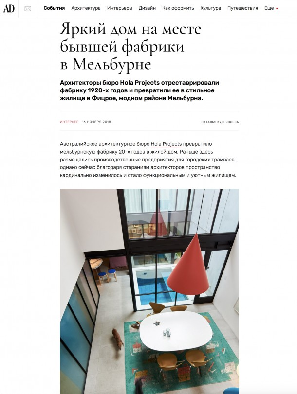 ArchitecturalDigest Russia